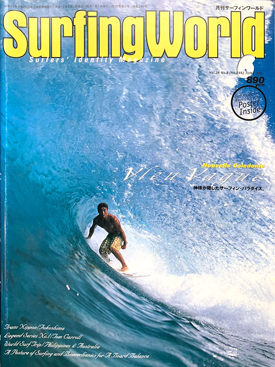 cover35